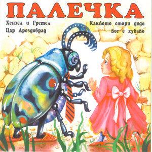 Antoaneta Botusharova 歌手頭像