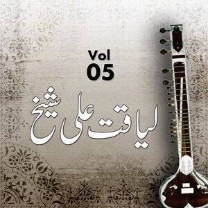 LiyaqatAliShaikh 歌手頭像