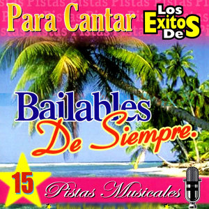 La Banda Latina 歌手頭像