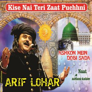 Arif Lohar 歌手頭像