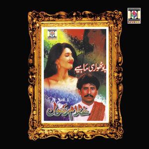 Ghulam Rasool 歌手頭像