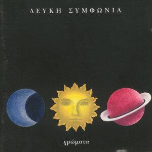 Lefki Symphonia - White Symphony 歌手頭像