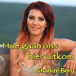 Charlize Berg 歌手頭像