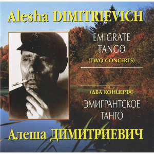 Alesha Dimitrievich 歌手頭像