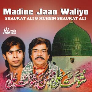 Shaukat Ali & Muhsin Shaukat Ali 歌手頭像