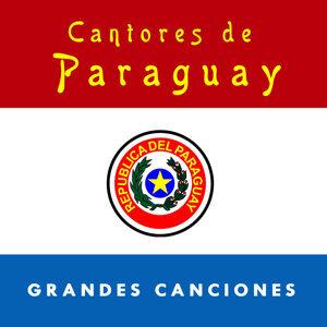 Cantores de Paraguay 歌手頭像
