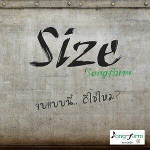 Size Songfarm 歌手頭像