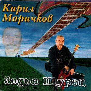 Kiril Marichkov 歌手頭像