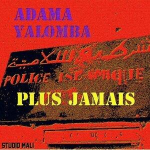 Adama Yalomba 歌手頭像