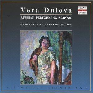 Vera Dulova 歌手頭像