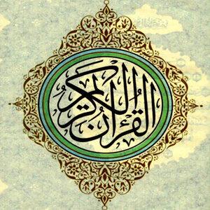 Ahmad Al Ajamy 歌手頭像