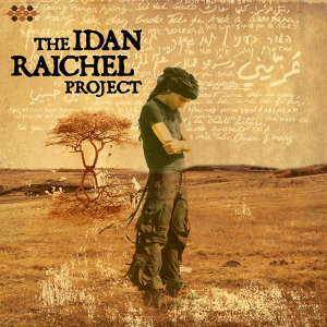 The Idan Raichel Project 歌手頭像