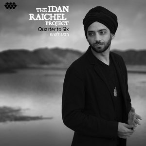The Idan Raichel Project