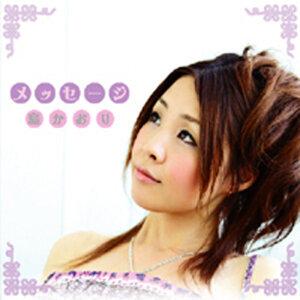 Kaori Shima 歌手頭像