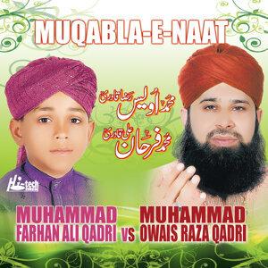 Alhajj Muhammad Owais Raza Qadri & Muhammad Farhan Ali Qadri 歌手頭像