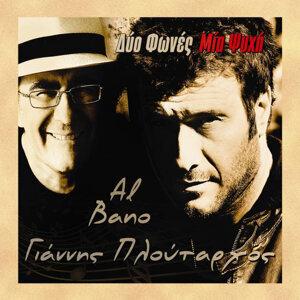 Giannis Ploutarhos & Al Bano 歌手頭像