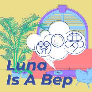 Luna Is A Bep Artist photo