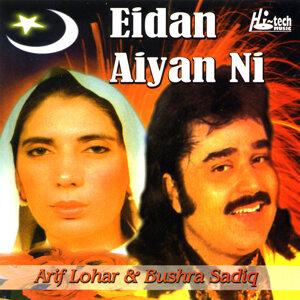 Arif Lohar & Bushra Sadiq 歌手頭像