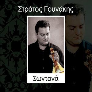 Stratos Gounakis 歌手頭像