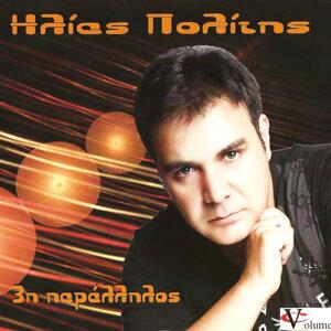 Ηλίας Πολίτης / Ilias Politis 歌手頭像
