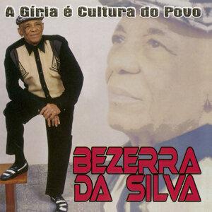 Bezerra Da Silva 歌手頭像