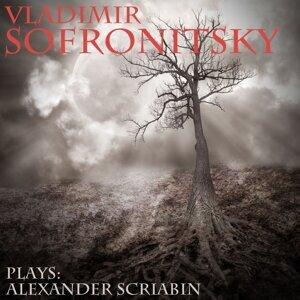 Vladimir Sofronitsky 歌手頭像