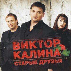 Viktor Kalina 歌手頭像