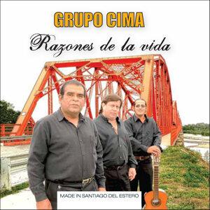 Grupo Cima 歌手頭像