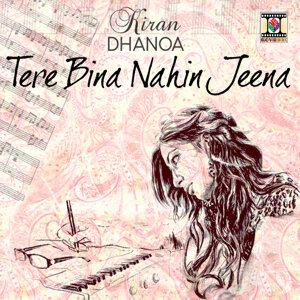 Kiran Dhanoa 歌手頭像