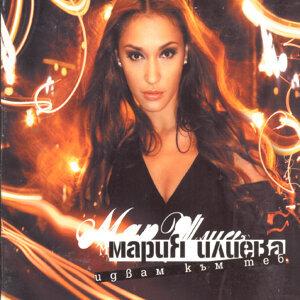 Maria Ilieva 歌手頭像