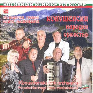 Konushenski Folk Orchestra