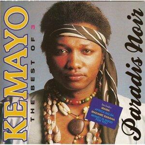 Elvis Kemayo
