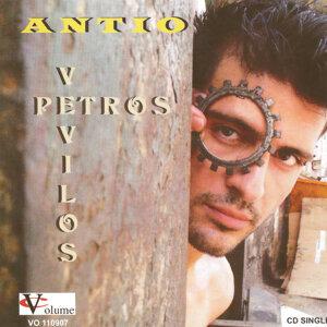 Πέτρος Βέβηλος / Petros Vevilos 歌手頭像
