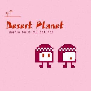 Desert Planet 歌手頭像