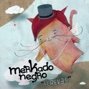 Merkado Negro 歌手頭像