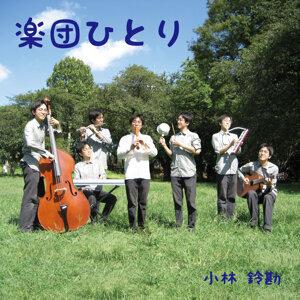 Reikan Kobayashi 歌手頭像