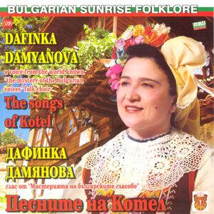 Dafinka Damyanova 歌手頭像