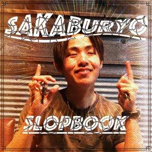 Saka Buryo