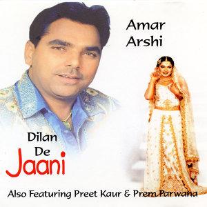 Amar Arshi 歌手頭像
