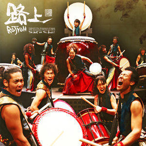 YAMATO the drummers of Japan 歌手頭像