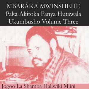 Mbaraka Mwinshehe 歌手頭像