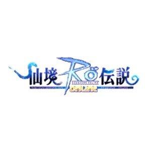 RO Online (仙境傳說)