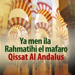 Qissat Al Andalus 歌手頭像