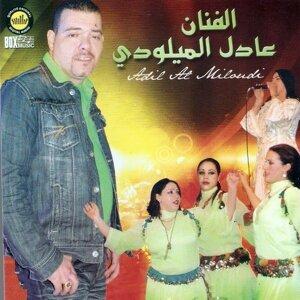Adil El Miloudi 歌手頭像