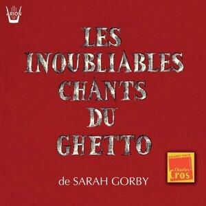 Sarah Gorby 歌手頭像