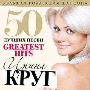 Irina Krug 歌手頭像