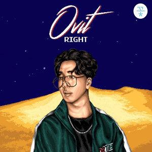 OVIT Artist photo