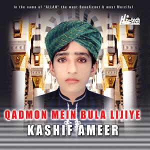 Kashif Ameer 歌手頭像