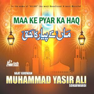 Muhammad Yasir Ali Soharwardi 歌手頭像