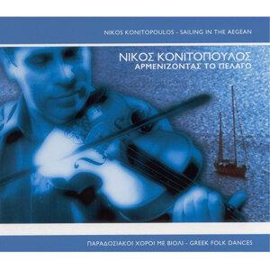 Nikos Konitopoulos 歌手頭像